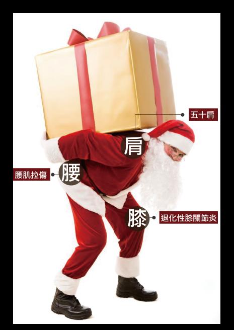 聖誕老人-01.png
